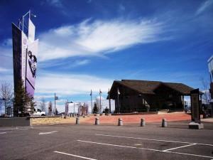 США, штат юта, Солт-Лейк-Сити, музей Олимпиады