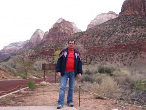 США, штат Невада, природный парк Zion