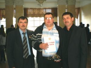 День Шахтера 2012