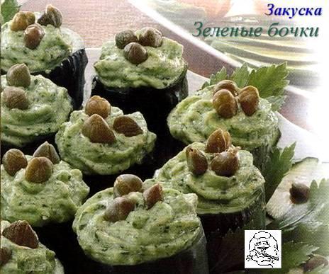 Закуска Зеленые бочки