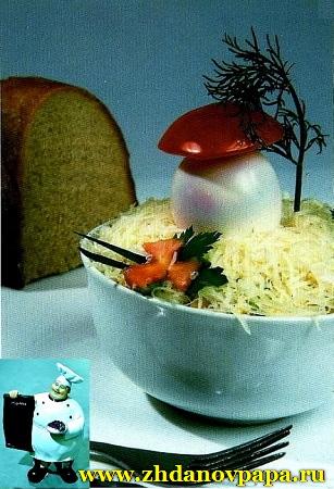 salat-Gribki