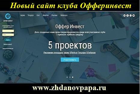 novyj-sajt